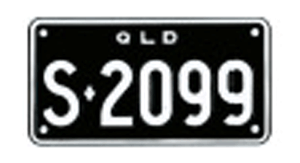 Small S plate