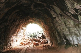 The Arch lava tube.