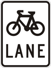 Bicycle only lane sign